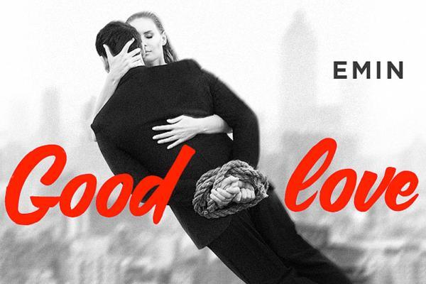 EMIN презентовал клип «Good love»