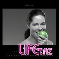 Ana Ivanovic - 2009 Verano Calendar [14 сканов]