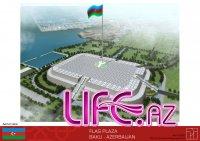 Flag Plaza - Площадь флага на Баилово [2 фото]