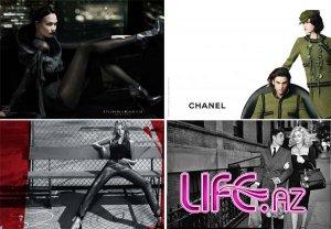 Осенние рекламные кампании, превью: Gucci, Prada, Chanel, Calvin Klein, Giv ...