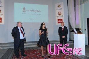 Лейла Алиева приняла участие в открытии выставки азербайджанского ковра в Л ...