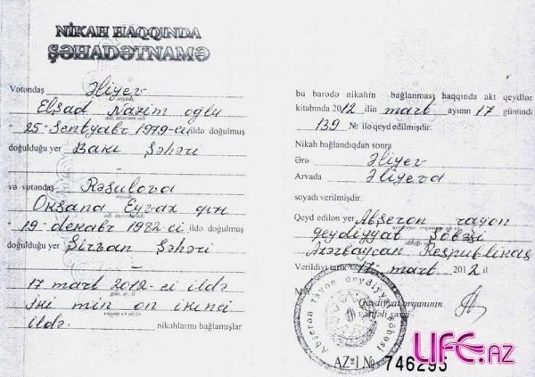 Рэпер Эльшад Хосе и танцовщица Оксана Расулова разводятся [Фото]