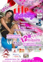 Life Party by LiFe.Az!!! 12 Января!!! [Анонс]